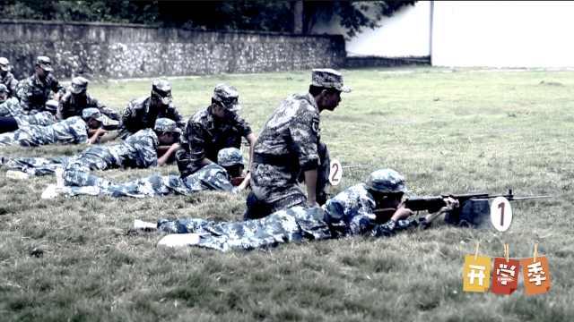 大学生军训实弹打靶:感觉枪要飞了