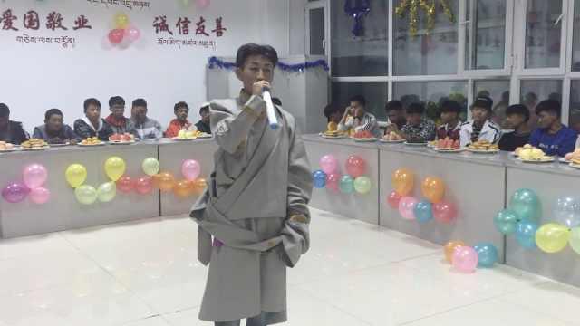 嗨翻!藏族学生过中秋,一人唱全班和