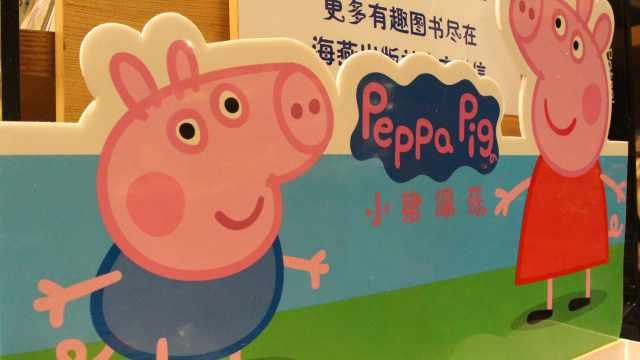 小猪佩奇公司:抢注商标中国最严重