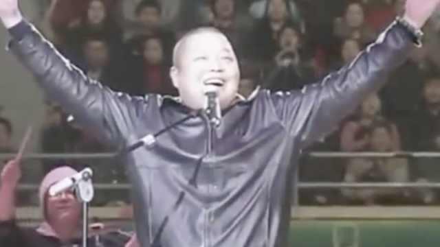 他是初代摇滚音乐人,曾与崔健齐名