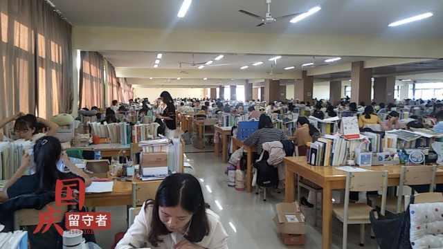 考研党国庆留校备考:每天学15小时