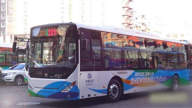 老公交司机讲述:32年公交车的巨变