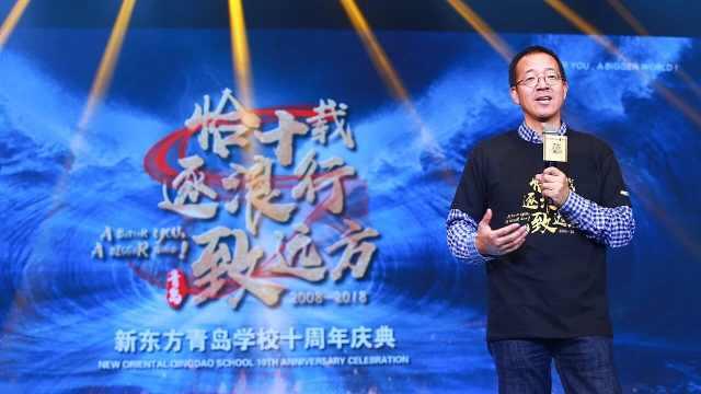 俞敏洪谈刘强东事件:可能是钱多了