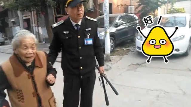 老太买菜迷路,巡防沿街帮找家