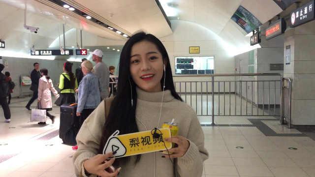 北京通勤状况调查:女生怕遇咸猪手