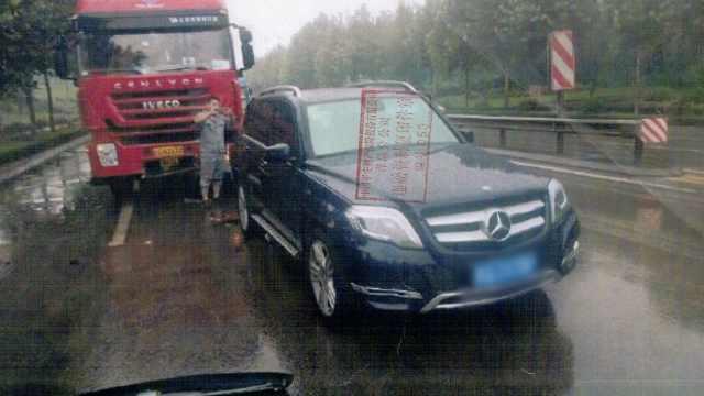 团伙开豪车造交通事故,骗保600万