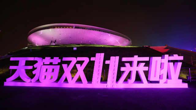 天猫:中国的网红是全世界最先进的