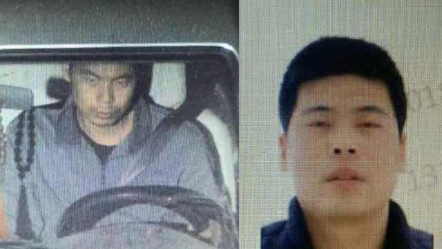 河北现重大刑案:嫌犯捅4人驾车逃离