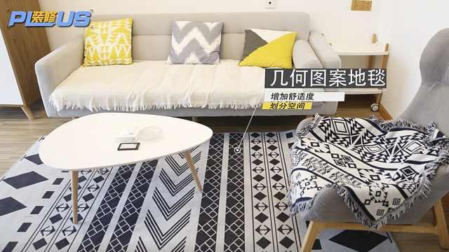 日式风格的装修案例,简简单单的美
