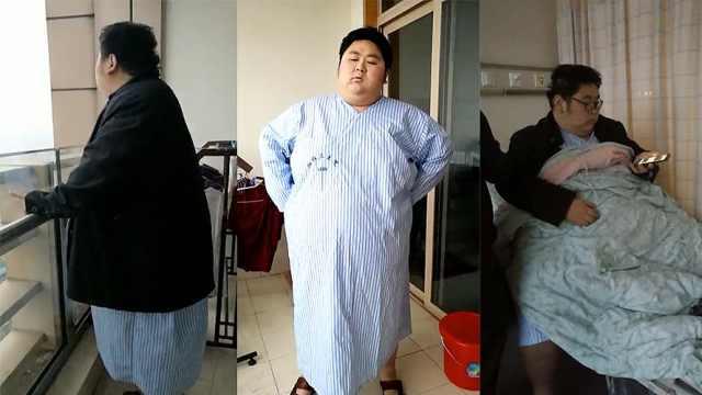 """420斤!小伙爱吃成""""湖南第一胖"""""""