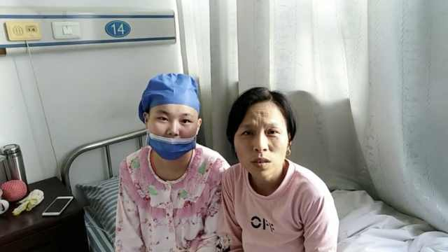 夫妻救治白血病养女:哪怕倾家荡产