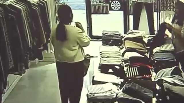 只逛不买,她2次顺走服装店3件衣服