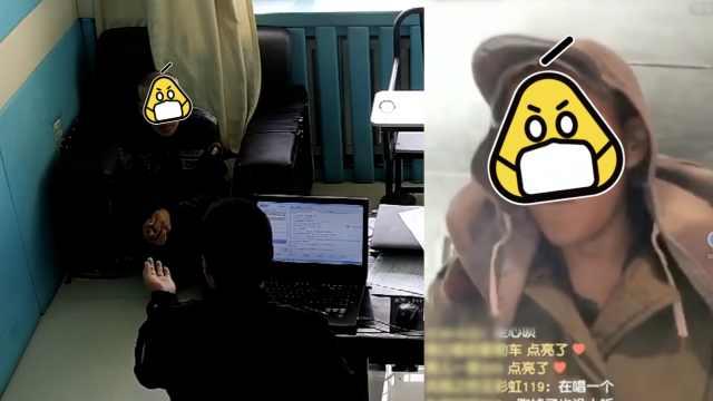网络主播直播恶搞国歌,被拘留15天