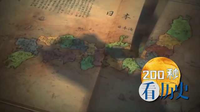 日本为啥也有南北朝和战国时代?