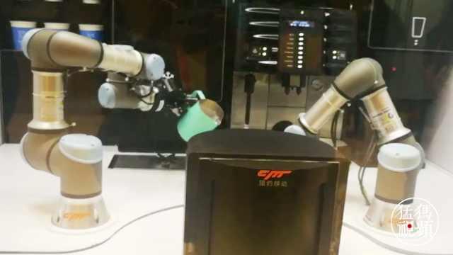 猛犸视频丨进博会现无人咖啡机