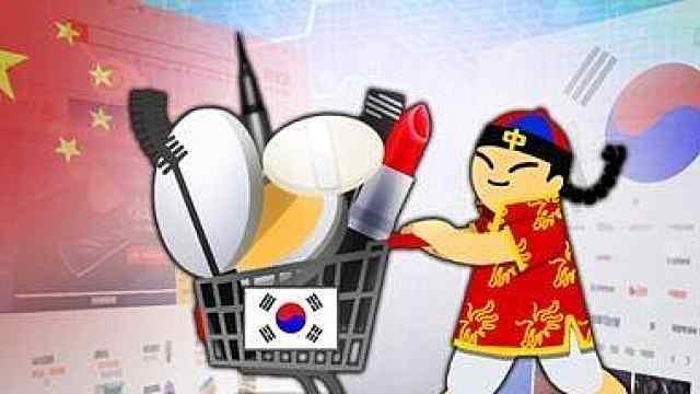 清朝人打扮?韩媒中国人用图引争议