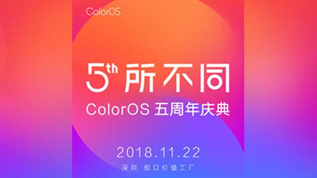 OPPO将于深圳分享好东西