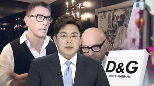 韩国网民:DG广告针对的不只是中国