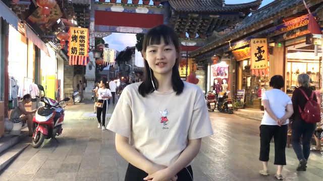 台湾学生为你揭开建水紫陶的秘密