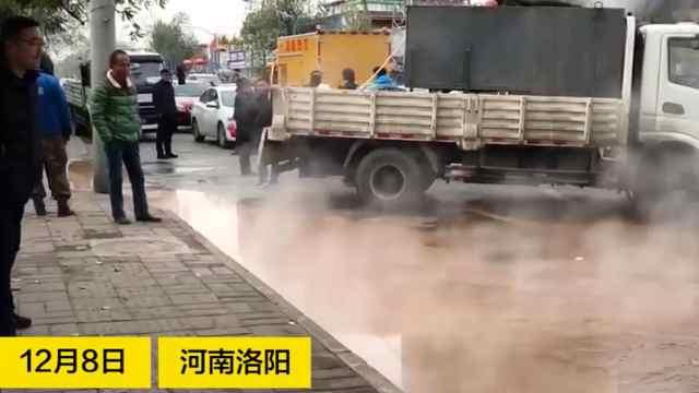 猛犸视频丨洛阳施工顶管顶破热力管