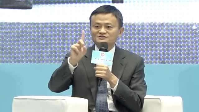 马云回应:我是香港非永久居民