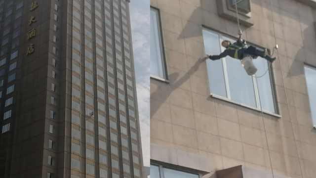 蜘蛛人洗幕墙17年,吊50层楼不畏惧