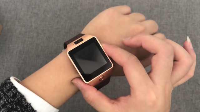 200元买的智能手表开箱!