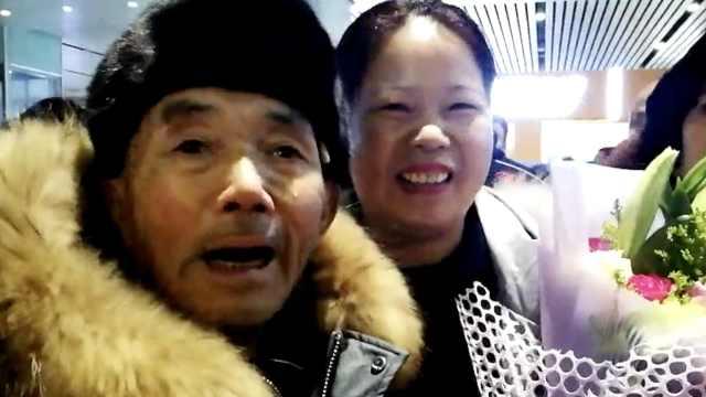 她被拐34年終回家,與父親相擁而泣