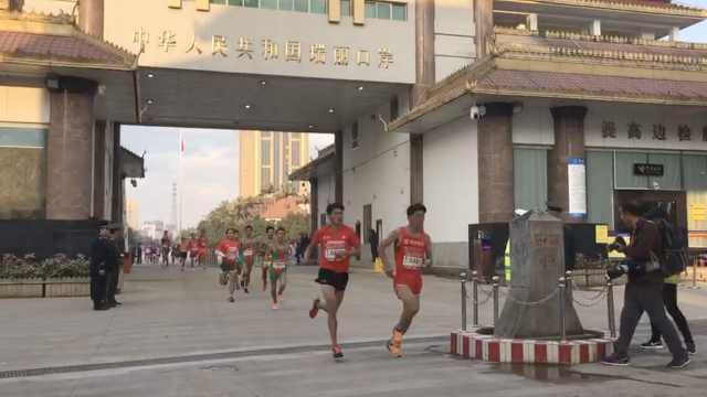 一跑两国!2018中缅跨国马拉松开跑