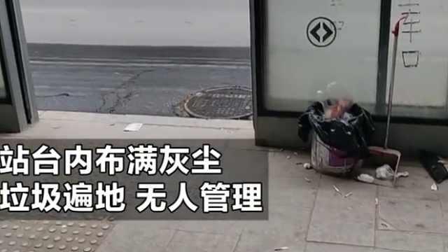 猛犸视频丨荒废的郑州BRT公交站