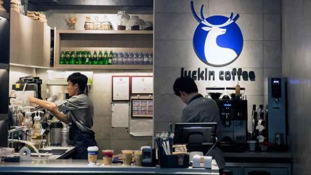消息称瑞幸咖啡在港寻求IPO