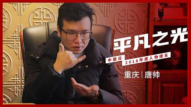 中国唯一手语律师:不想再是