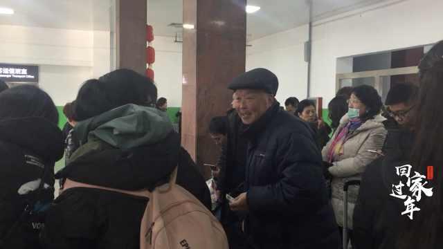 他放羊2年没见妻儿,卖掉羊北京团年