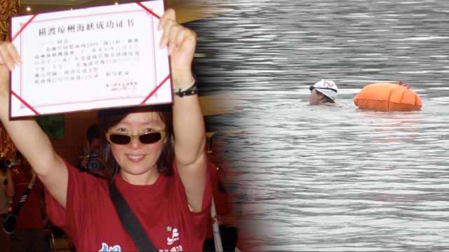 她7小时横渡琼州海峡,欲挑战往返
