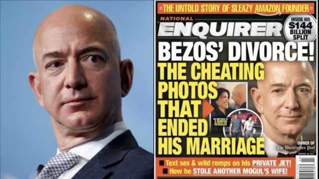 贝索斯指控美国八卦杂志用裸照敲诈