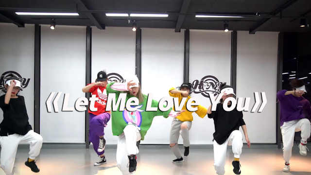 翻跳《Let Me Love You》超好看~