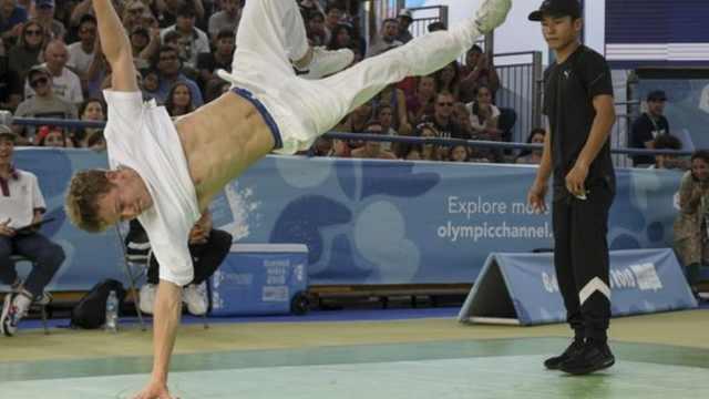 霹靂舞有望加入2024年巴黎奧運會