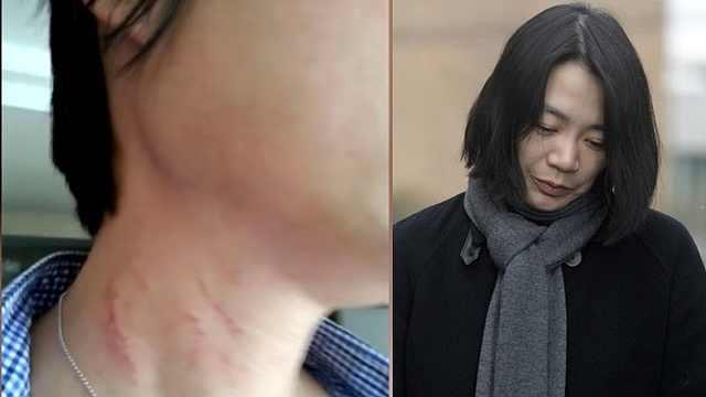 视频曝光:大韩航空长女被指控家暴