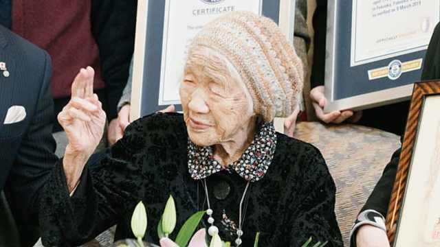 日本116岁老人成为世界最长寿老人