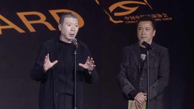 中国电影导演协会提名电影,揭晓!