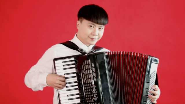 《弹起我心爱的土琵琶》手风琴版