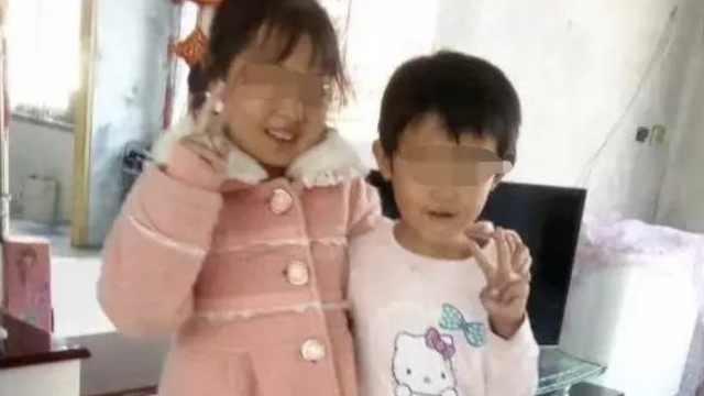 吉林俩失踪女童已找到,均不幸身亡