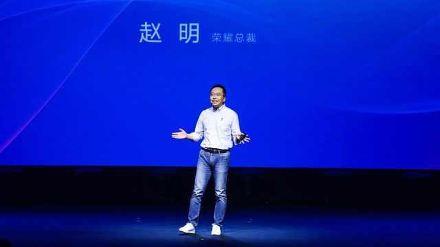 荣耀赵明:华为手机双品牌为何成功