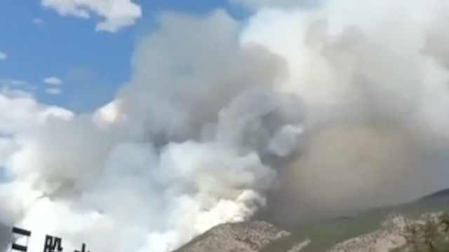 山火突袭丽江玉龙,2直升机紧急扑救