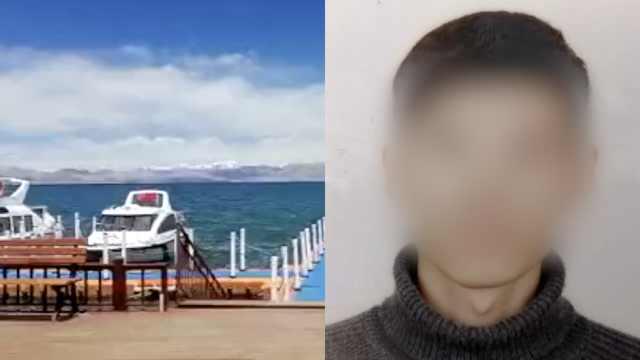 小伙西藏旅行失联18天,家人:曾辞职