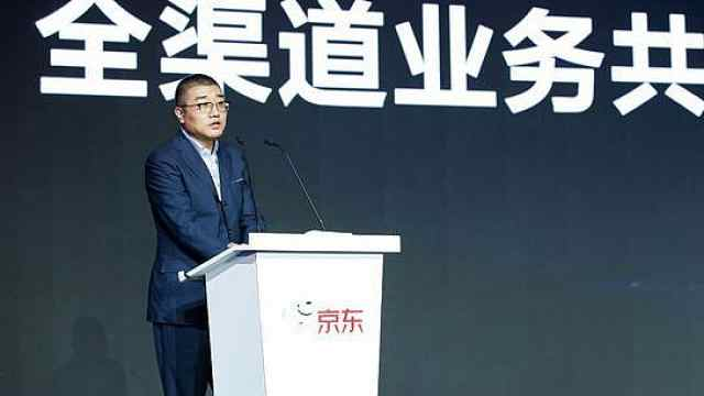 京东零售CEO徐雷详解京腾新合作