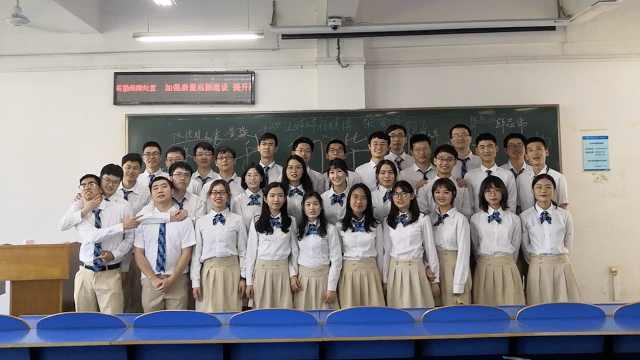 30人学霸班29人读研,1人出国直博