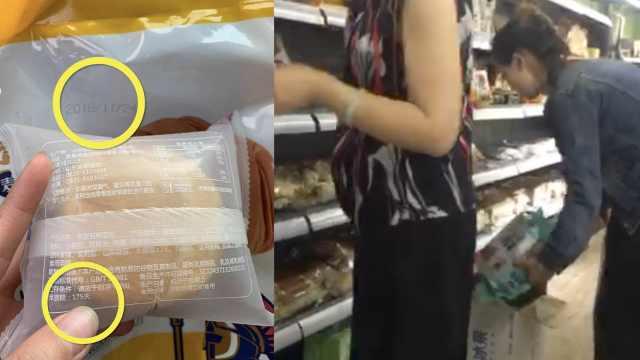 最霉儿童节!她带娃过节买过期面包