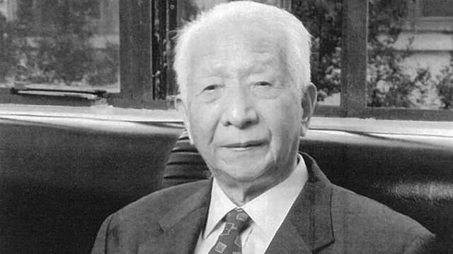 两弹一星专家汤定元去世,享年99岁
