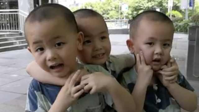 真skr机灵鬼!3胞胎为高考表哥加油